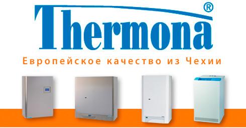 Ремонт котлов Thermona